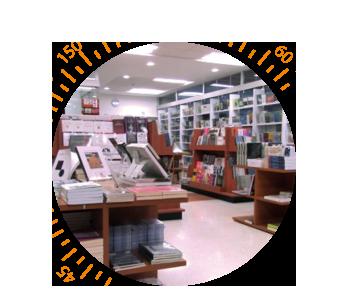 Librería Unidad Cuajimalpa